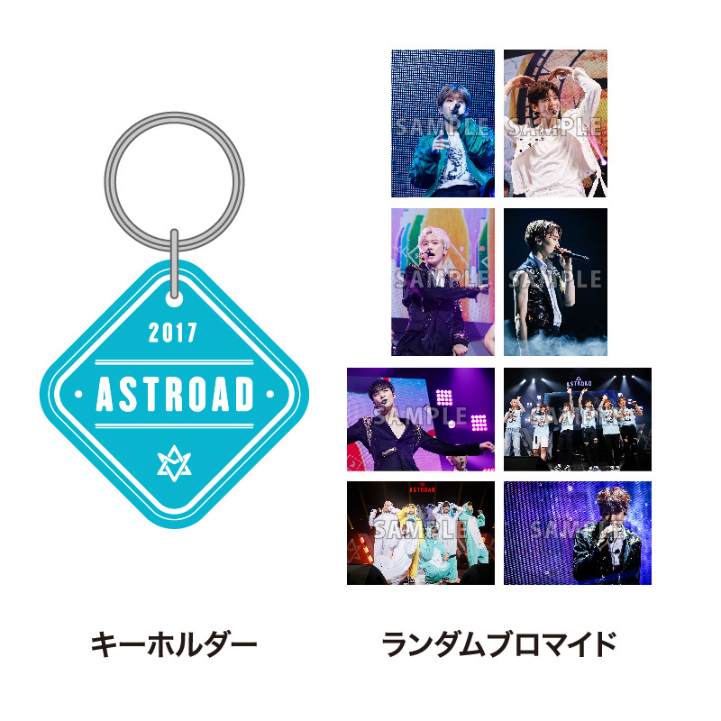 「The 1st ASTROAD to JAPAN」DVD 限定版