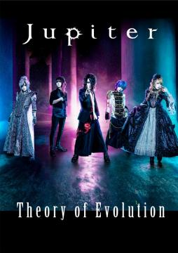 Pamphlet『Theory of Evolution』